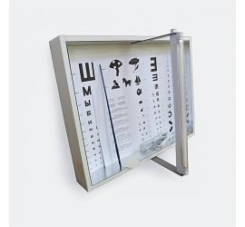 Аппарат Ротта (осветитель таблиц в комплекте с таблицами Сивцева-Орловой)