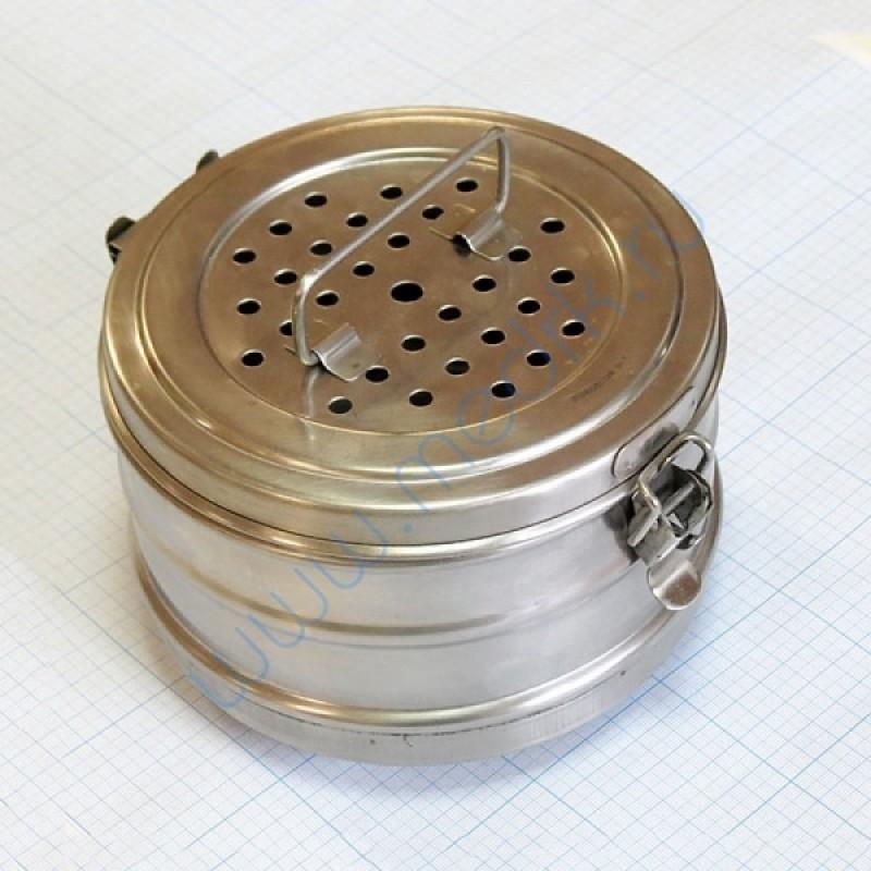 Коробка стерилизационная КФ-3 (бикс)