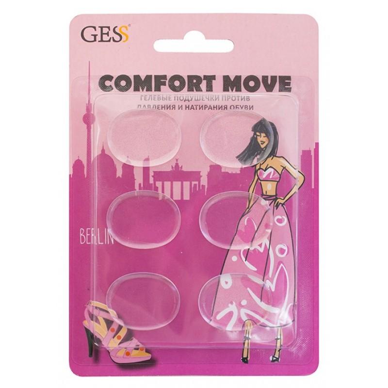 Гелевые подушечки против давления и натирания обуви comfort move