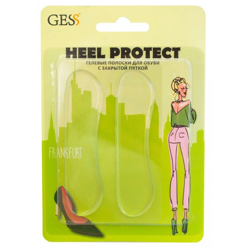Гелевые полоски для обуви с закрытой пяткой Heel Protect