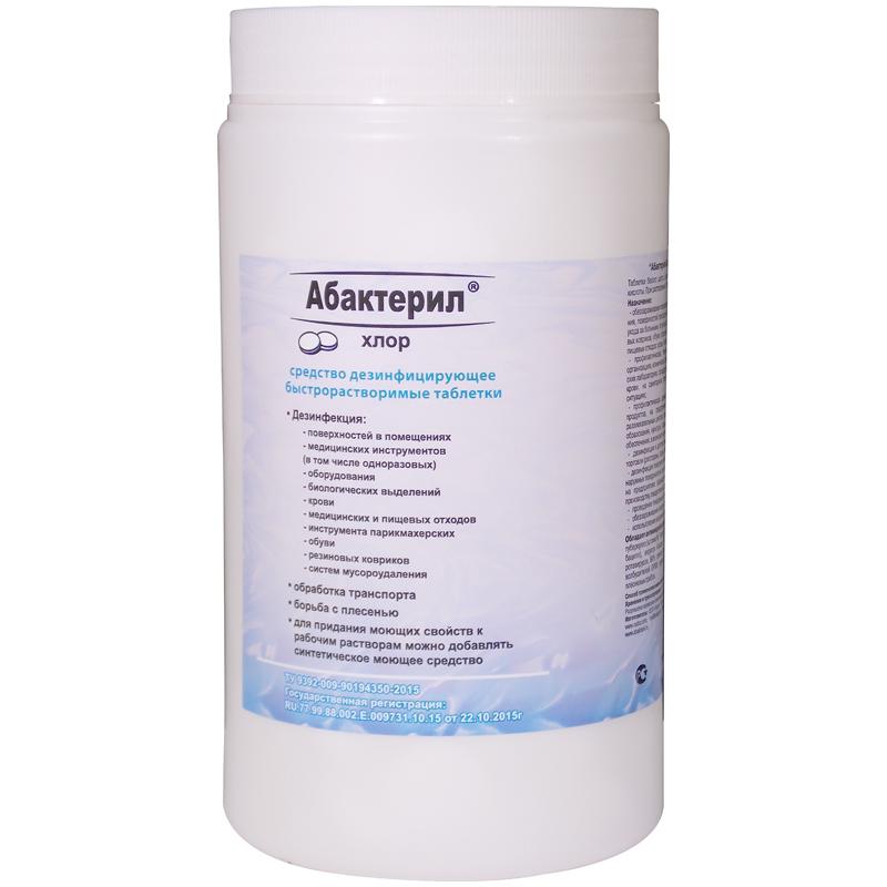 Абактерил-Хлор, 300 таблеток, 1 кг.