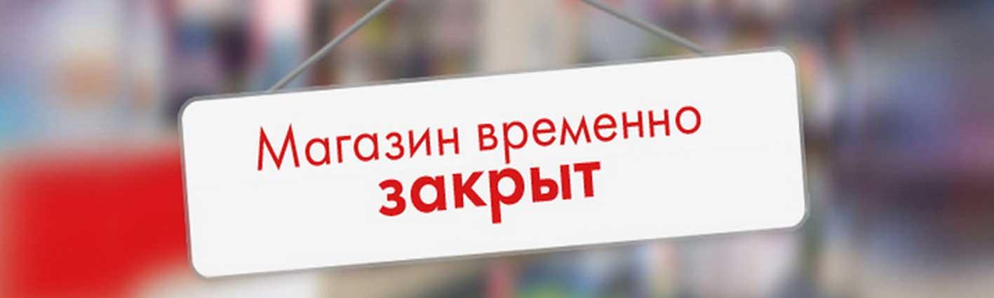 zagruzhennoe_56_